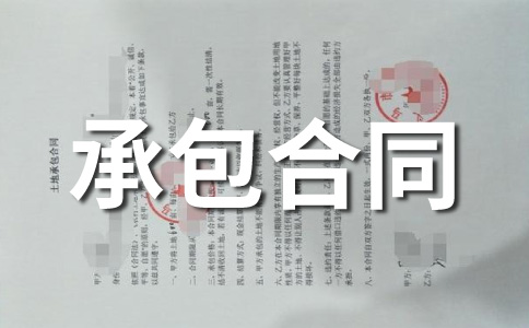 【荐】合同范本范文(通用11篇)
