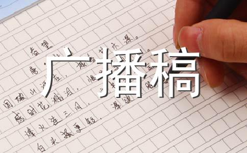 【热门】范文14篇