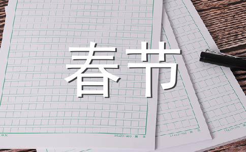 ★2020新年贺词范文集锦十一篇