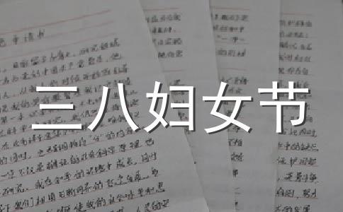 【荐】520祝福语范文(通用六篇)