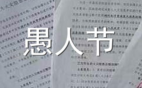 短信 祝福范文汇编九篇