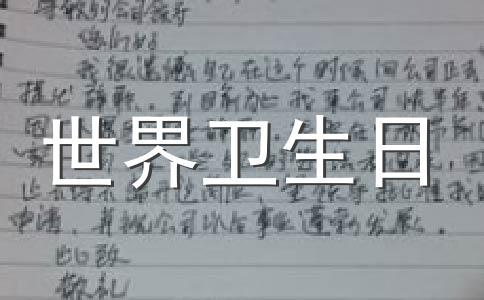 【精华】活动方案范文合集12篇