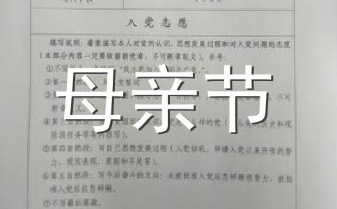 【实用】2021祝福语范文(精选九篇)