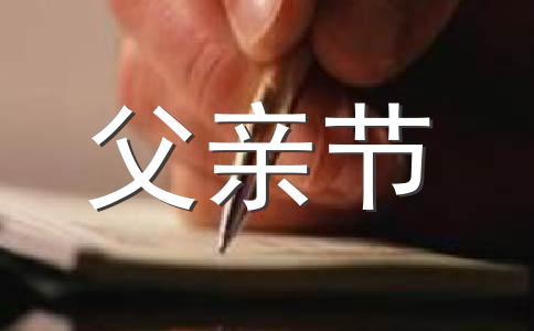 【实用】38节祝福语范文汇总15篇