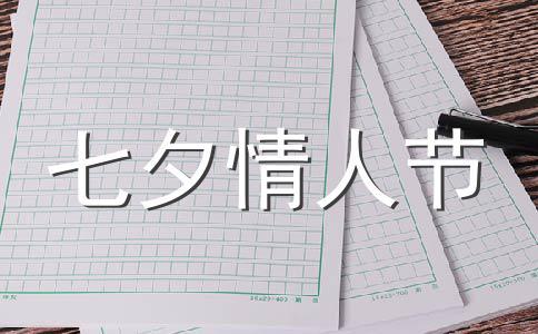 【精选】38节祝福语范文汇总9篇