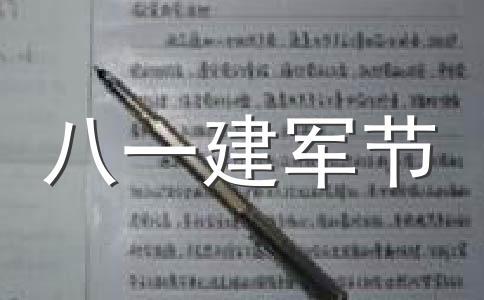 ★38节活动范文(精选十二篇)