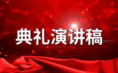 国庆节范文
