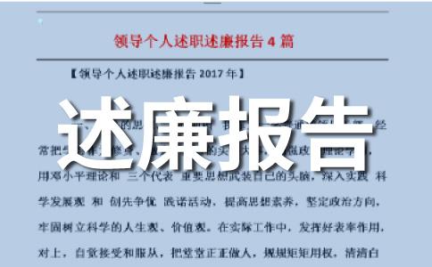 【必备】个人述职报告范文(精选12篇)