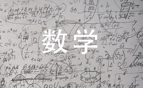 计算:-2.5÷八分之五×(-四分之一)-5÷(-7分之9)×五分之四×(-4分之9)÷7