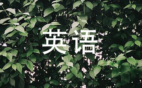 精心地挑选--howtosayinEnglish