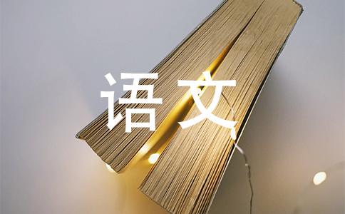 八年级的寒假作业答案那、语数英都是北京科学技术出版社、物理是北师大的语文的是绿得、两个小孩一个围巾的、物理是半绿不蓝的、定价3块的