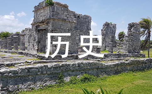 东汉末年政治形势的突出特点是中央政权名存实亡土地兼并严重外戚宦官专权军阀割据混战