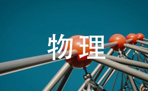 【铁锅的质量为3kg,铁勺的质量为0.2kg,则它们的质量之比为(),体积之比为(),密度之比为()】