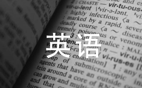 跪求介绍遵义的英语作文高一水平就行150字以内,介绍那些旅游景点