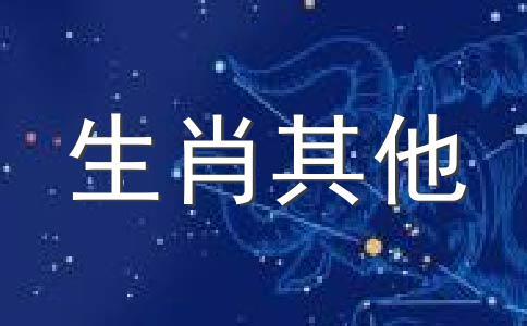 2013年属蛇人的桃花运势