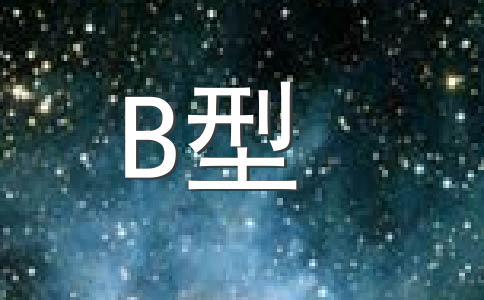 十二生肖最爱玩车震TOP5