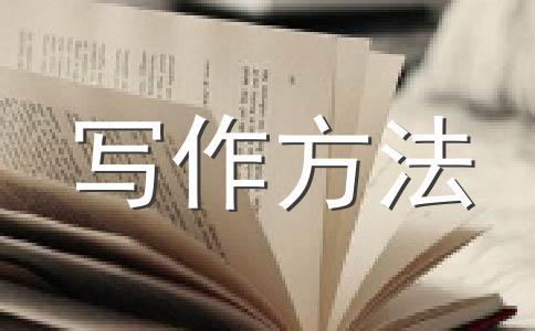古诗鉴赏秘籍(2)