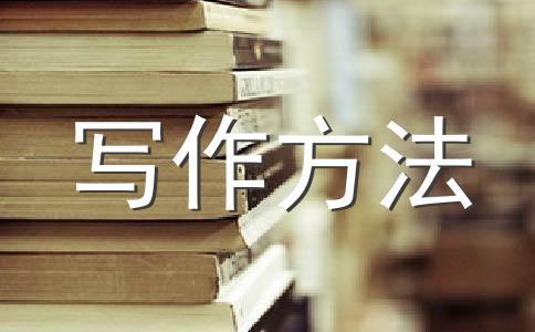 语文教学大纲要求掌握的120个实词——兴