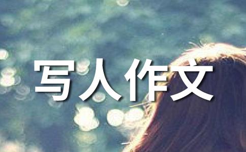 【实用】朋友800字作文(精选十一篇)