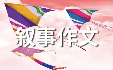 【必备】我的梦中国梦800字作文十一篇