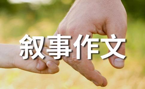 【实用】朋友作文(精选11篇)