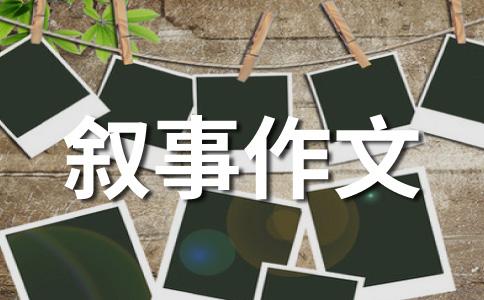 【精华】朋友作文汇编五篇