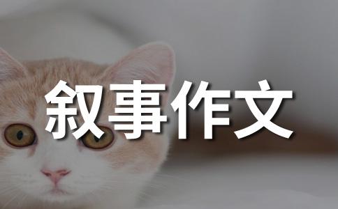 我的中国梦200字作文集锦十篇