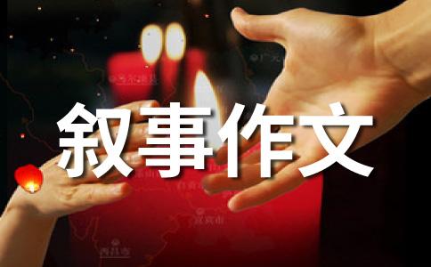 【推荐】中国梦我的梦作文集锦5篇