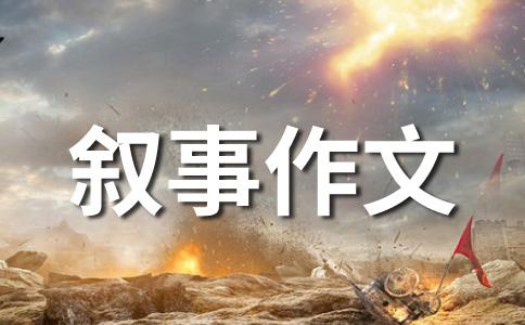 【精选】我的梦中国梦800字作文十篇