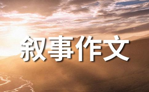 【精华】拔河比赛的作文汇编七篇