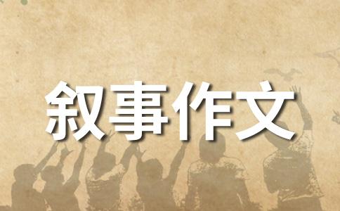 【推荐】我的梦中国梦200字作文八篇