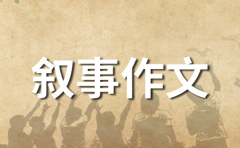 【热】北京作文