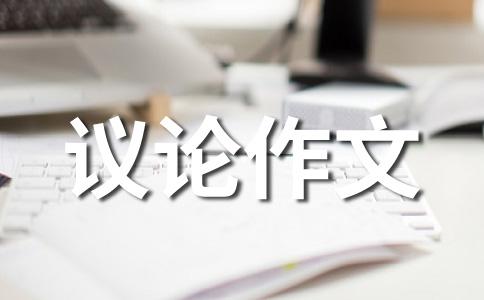 【精】母亲500字作文汇编九篇