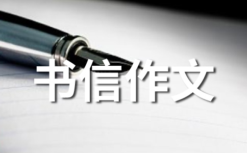 【精品】北京作文汇编14篇