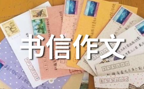 【热门】我的梦中国梦作文汇编十三篇