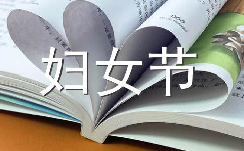 【必备】老师400字作文(通用五篇)