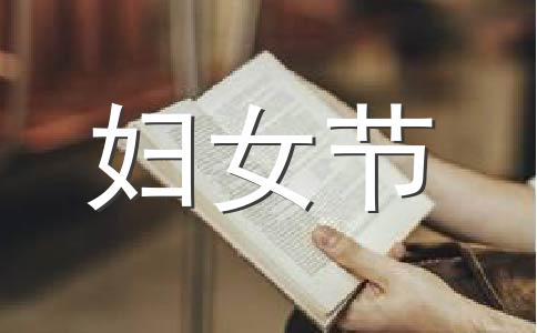 ★老师作文5篇