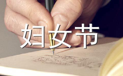 【精品】给妈妈的信400字作文合集七篇