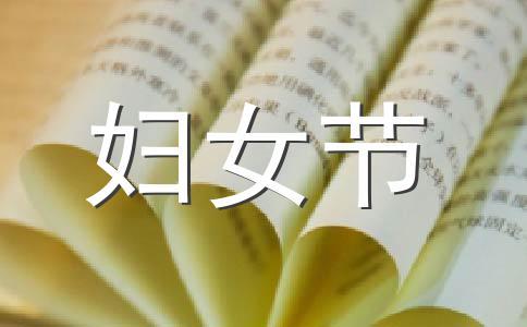 【热门】老师作文汇总五篇