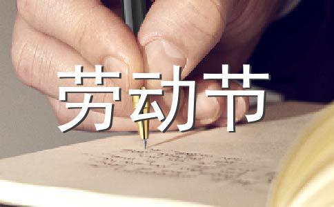 【精华】游记800字作文集锦六篇
