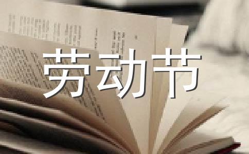 【精品】游记作文合集5篇