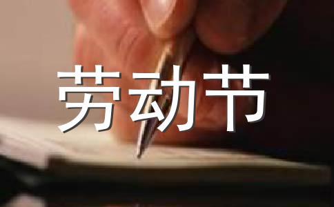 【精选】游记作文10篇