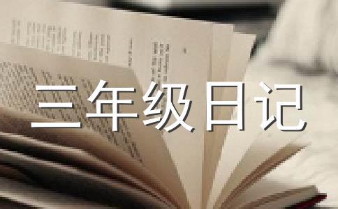 【实用】朋友作文汇编13篇