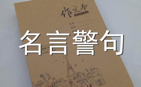 【热门】秋天的800字作文
