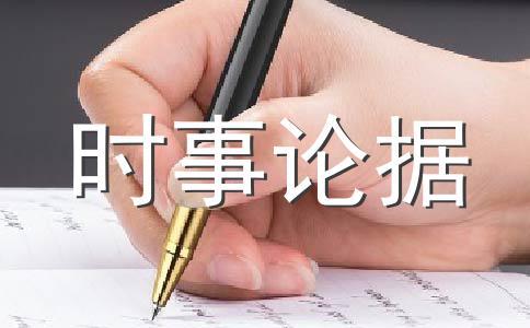 【精选】感恩作文集锦7篇